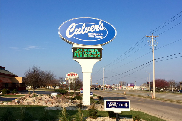 Culver's - Milton Ave - PICKUP