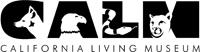 California Living Museum (Bakersfield Zoo)