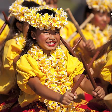 2017 Multicultural Festival