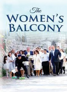 Monday Night Foreign Films – The Women's Balcony