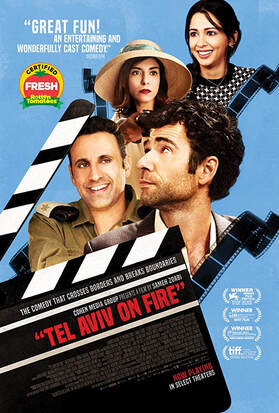 Monday Night Foreign Films – Tel Aviv on Fire