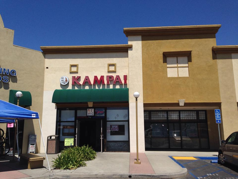 Kampai Japanese Restaurant