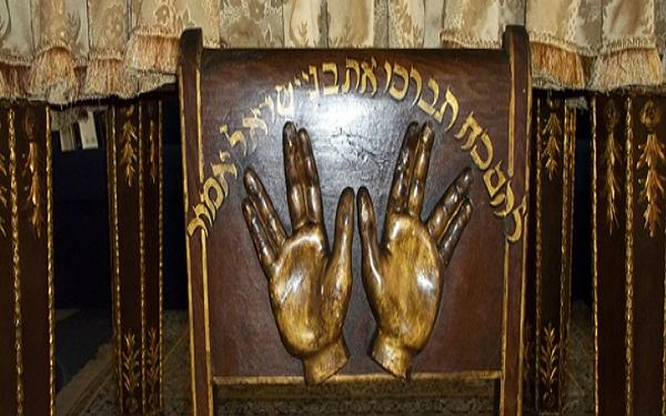 Congregation Mikveh Israel