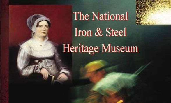 National Iron & Steel Heritage Museum