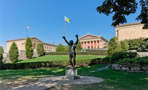 Rocky statue discoverphl