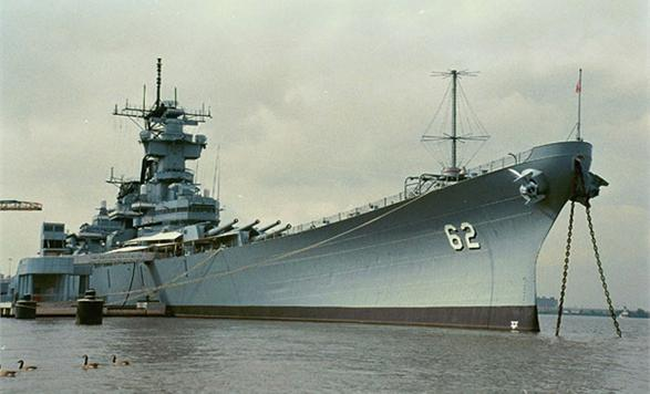 Battleship New Jersey Museum & Memorial